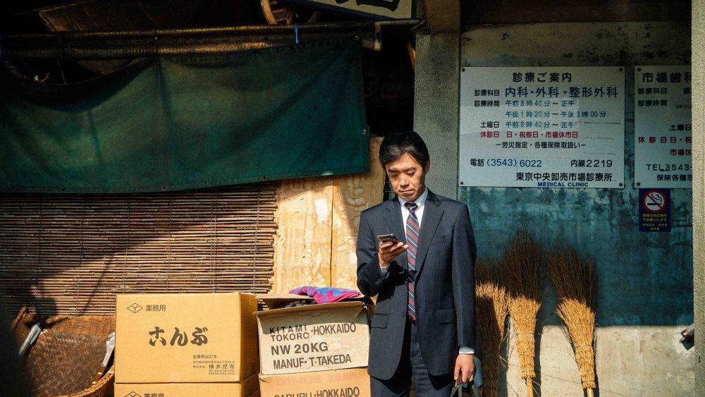 Pedro Díaz realizador filmmaker fotografía Tokyo Japan Japón