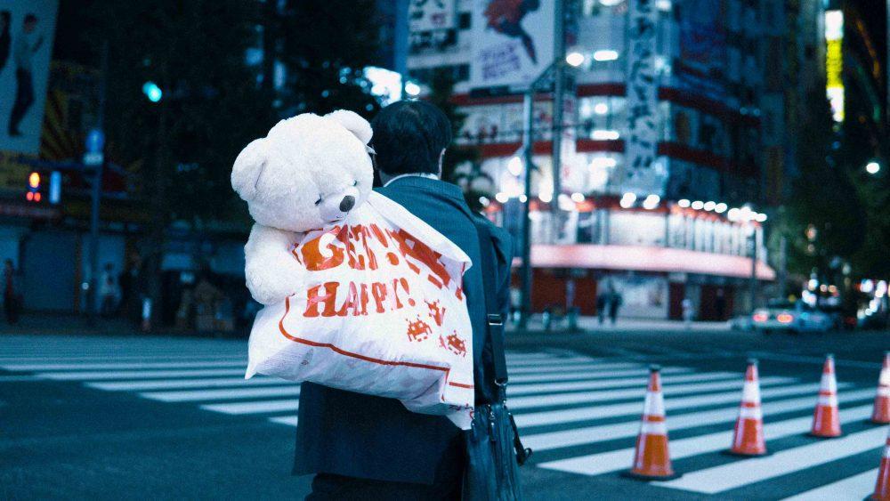 Pedro Díaz filmmaker realizador fotografía Japón Tokyo